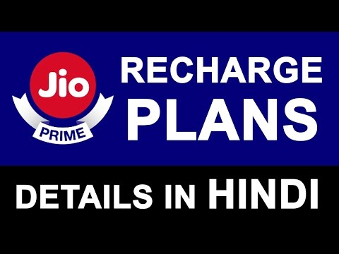 Reliance JIO PRIME Membership Recharge Tariff Plan Details | JIO 4G New DATA OFFERS in Hindi