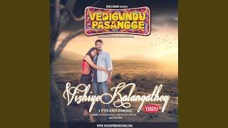 Cover images Vizhiye Kalangathey