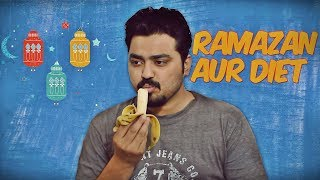 RAMAZAN AUR DIET | HEALTH TIPS FOR RAMAZAN | THE IDIOTZ | FUNNY