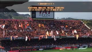 2019.3.2 vsガンバ大阪.