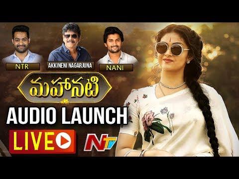 Mahanati Movie Audio Launch Live | Keerthy Suresh | Samantha | Dulquer Salmaan | Vijay | NTR | NTV