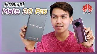 พรีวิว Huawei Mate 30 Pro ซื้อเองนักเลงพอ