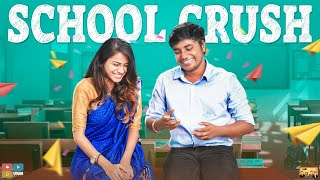 School Crush || Narikootam || Tamada Media