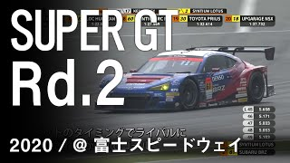 SUBARU BRZ GT300 2020 SUPER GT Rd.2 たかのこのホテル FUJI GT 300km RACE 決勝ダイジェスト