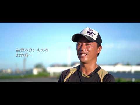 日本の畳づくりを支える職人たちIKEHIKO