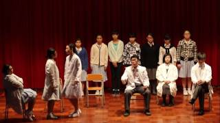 mingyuen的天主教鳴遠中學 - 話劇表演 - 19號病床相片