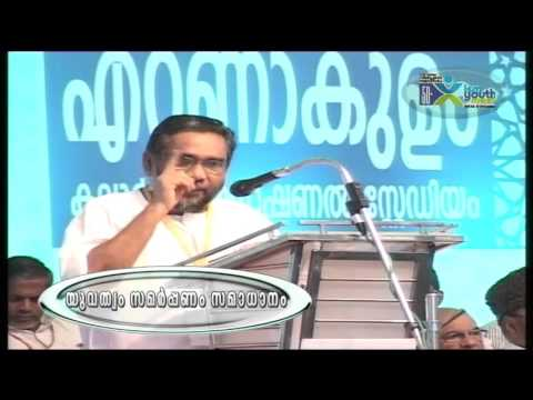 ISM YOUTH MEET |  Inaguration | Greeting Speech | Dr. K.S  Radhakrishnan