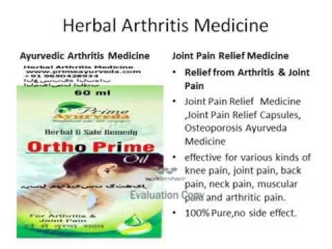 Prime Ayurveda Products | Herbal Tea Wholesale | Blood Pressure Drugs