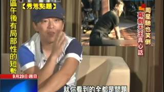 黃渤的喜感紀錄著他的成長,他說自己很隨性,演戲喜歡跟著感覺走。喜劇...