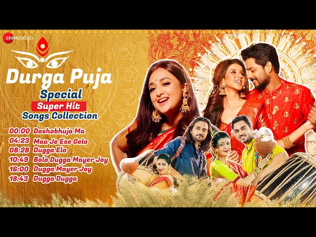 Durga Puja Special | Super Hit Bangla Songs Collection | Audio Jukebox