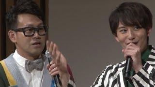 最新映画イベントも続々掲載!「MAiDiGiTV」登録はこちら↓ http://www.y...