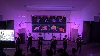 上越教育大学アカペラサークルJADE JADE学祭ライブ2018 [日程] 2018年10...