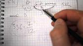 21 мар 2018. В сборник задач по физике включены задачи по всем разделам школьного курса для 10-11 классов. Расположение задач соответствует.