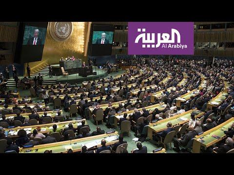 تفاعلكم   مليون دولار تحرج لبنان في الأمم المتحدة  - 19:59-2020 / 1 / 12