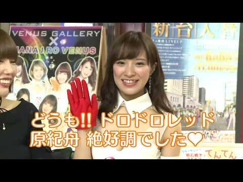 【バジリスク~絆】「新P・styleTV」6月16日O.A動画