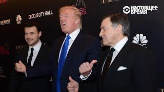 Лучший друг Трампа в России: знакомьтесь – ЭМИН АГАЛАРОВ