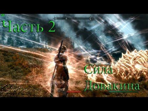 GTA 5: обзор -