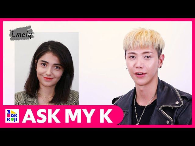 Ask My K : JUNU BEAUTY with Emily - Yellowish Autumn Red Lip Makeup
