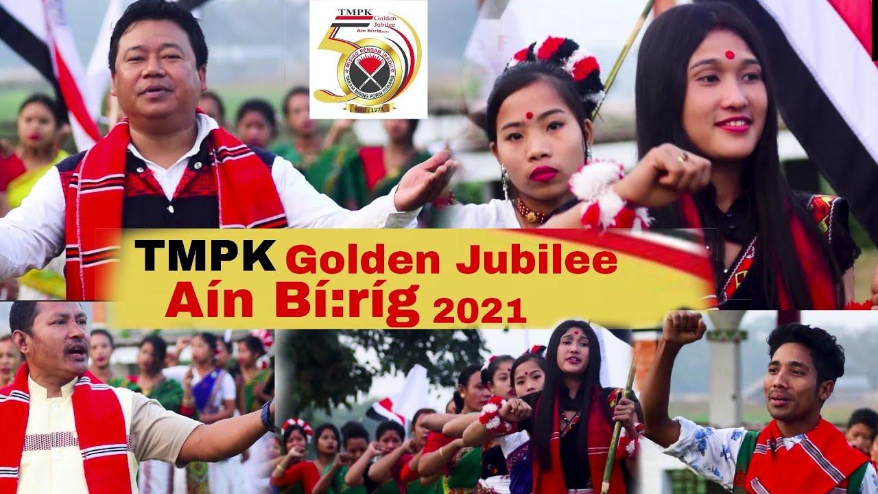 TMPK GOLDEN JUBILEE AÍN BÍ:RÍG 2021 JONAI || FULL HD VIDEO || WELCOME SONG 2021