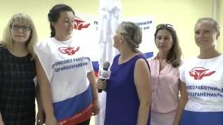 Ростов-на-Дону Профсоюзное обучение МС
