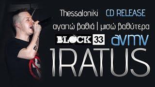 Iratus - Παρουσίαση δίσκου AVMV/Thessaloniki Block33 4-4-15