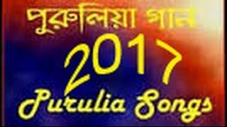 new Purulia 6 Dance Songs Nonstop dj Songs 2016 - 2017 || latest purulia dj songs 2017