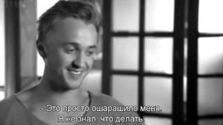 Том Фелтон, Эмма Уотсон - Первая любовь