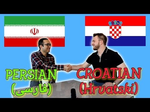Similarities Between Persian and Croatian
