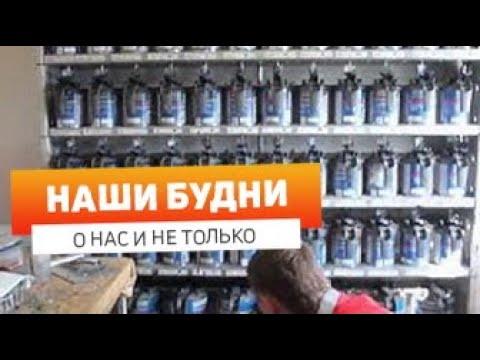 Видео Кузовной ремонт москва
