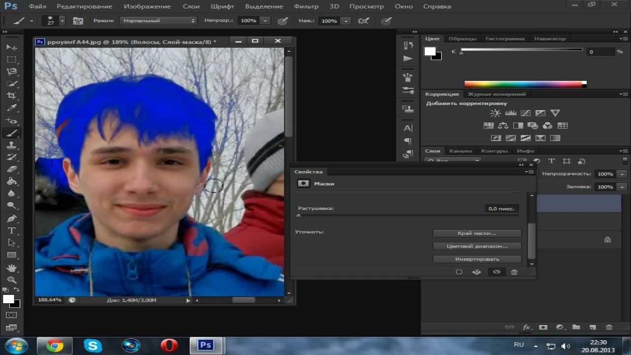 Уроки фотошопа - Как поменять цвет волос в Photoshop CS6 ...