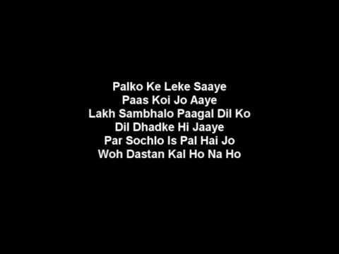 Kal Ho Na Ho lirik