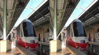 夏色キセキ ラッピング列車 ラストラン 3D 夏色キセキ 検索動画 39