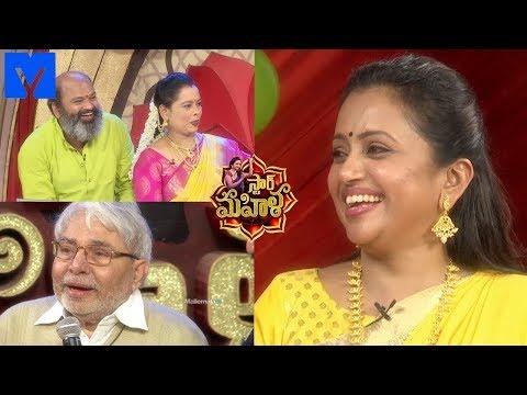 Star Mahila Farewell Week Special Promo - Coming Soon - Suma Kanakala,Singer Sunitha - Mallemalatv