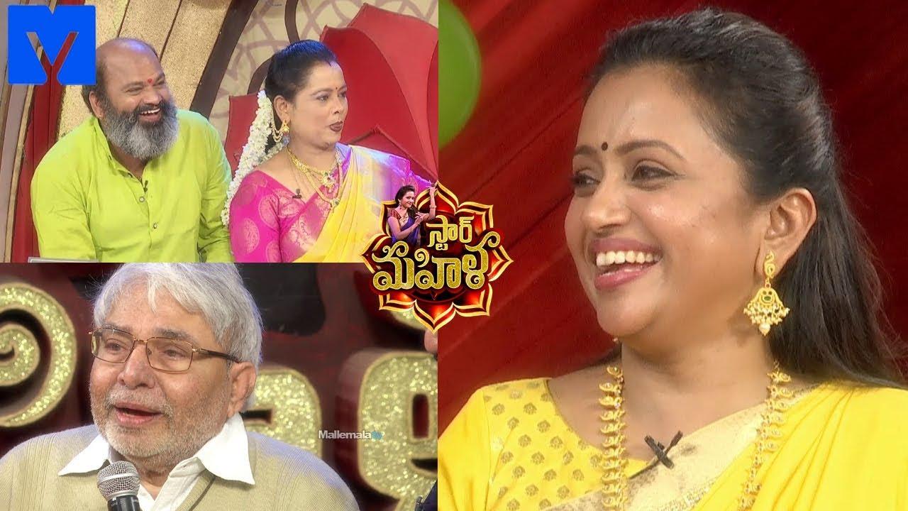 Star Mahila Farewell Week Special Promo - Coming Soon - Suma