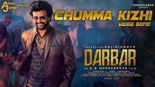 Darbar - Chumma Kizhi (Video Song) | Superstar Rajinikanth | Anirudh Ravichander