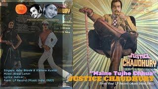 L&R Stereo | Kishore Kumar | Asha Bhosle | Maine Tujhe Chhua | Justice Chaudhury | Bappi Lahiri