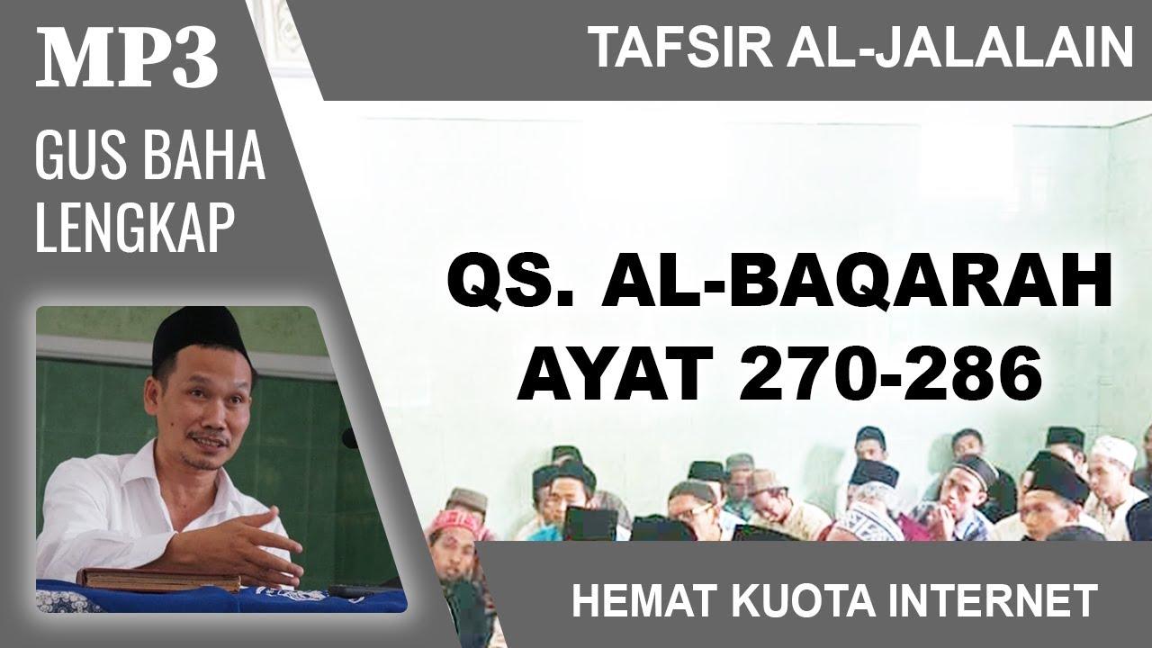 MP3 Gus Baha Terbaru # Tafsir Al-Jalalain # Al-Baqarah 270