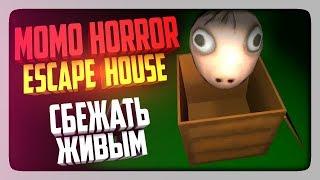 СБЕЖАТЬ ИЗ ДОМА МОМО! ✅ Momo Horror: Escape House Прохождение