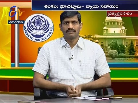 Land Acts   Legal Help  Nyaya Seva 19th May 2018  Full Episode  ETV Telangana