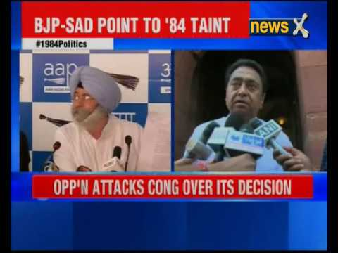 Congress picks Kamal Nath as Punjab incharge  in 1984 politics riots'