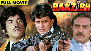 Saazish Full Movie | Raaj Kumar And Mithun Chakraborty Best Hindi Action Movie | Blockbuster Movie