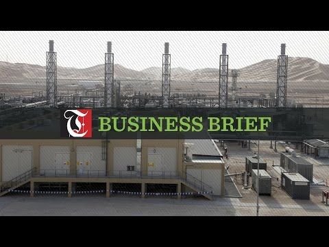 Business brief - Oman natural gas production in 2015 rises