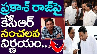 KCR Took Sensational Decision On Actor Prakash Raj, Telangana, Take One Media, Medak MP Seat