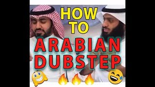 How to make an 'Arabian' Dubstep | FL Studio