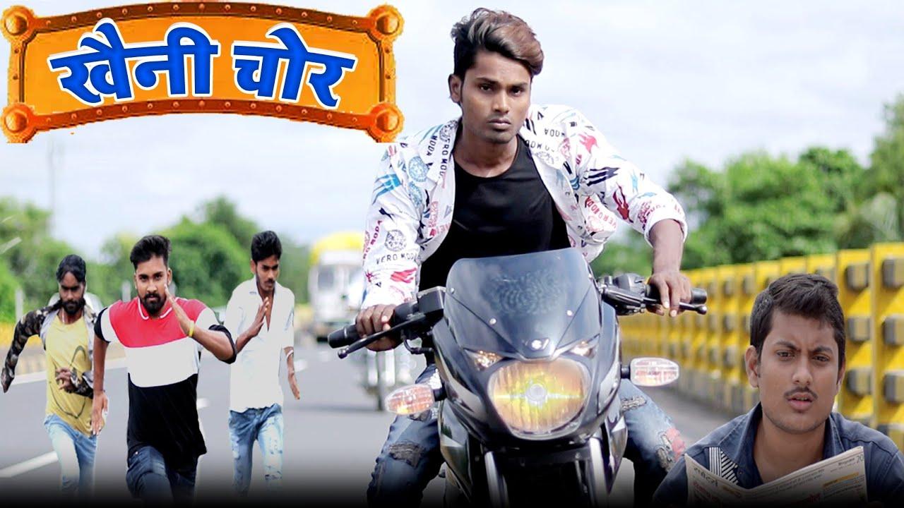 Khaini Chor | खैनी चोर | Fun 2 Eg | Ramesh Sahni | New Comedy Video |