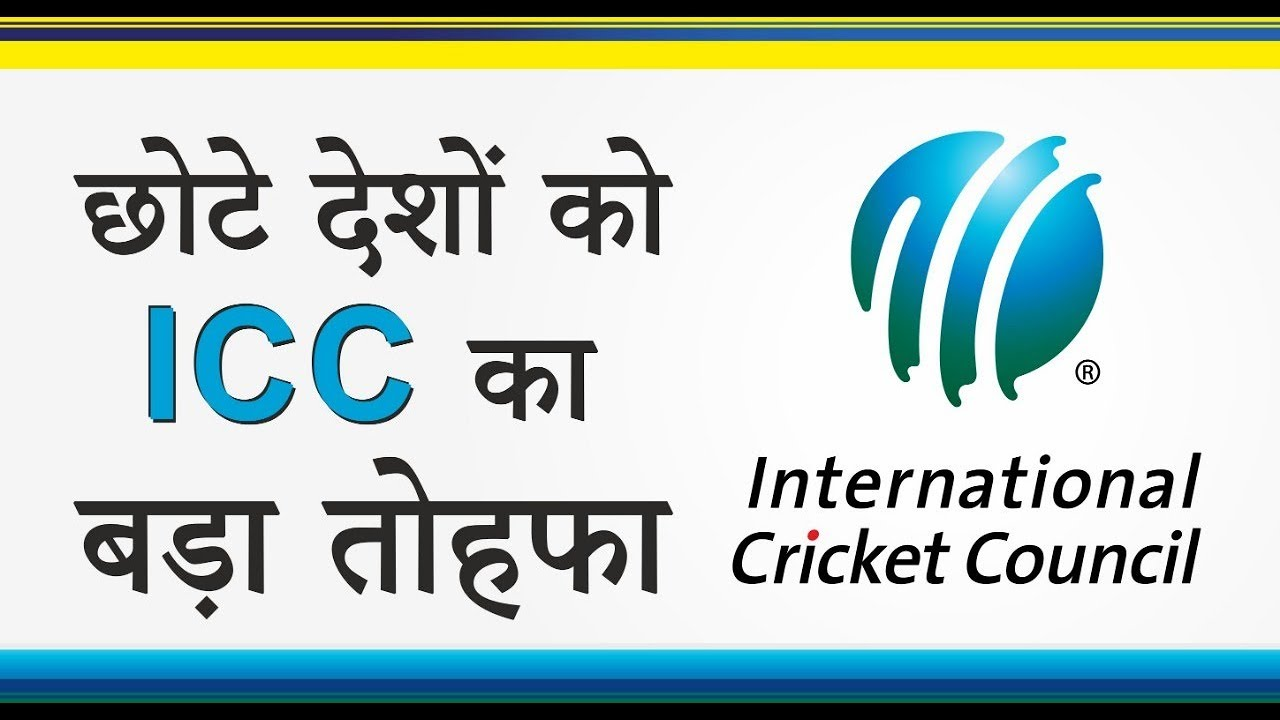 ICC expands T-20 rankings list upto 80 teams