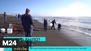 Роспотребнадзор держит наконтроле состояние людей после ЧПнаКамчатке - Москва 24