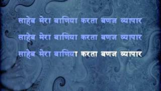 Jhoome Re (H) - Kailash Kher
