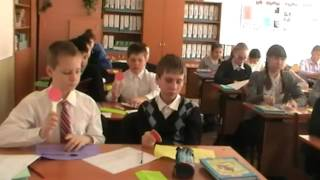 Орлова Т.В.  Урок математики в 5 классе.