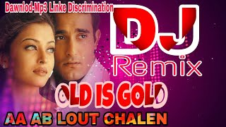 DJ REMIX 【Tere Bin Ek Pal Dil Naiyon Lagda】Full Vibration Mix Remix By Nandu Praas